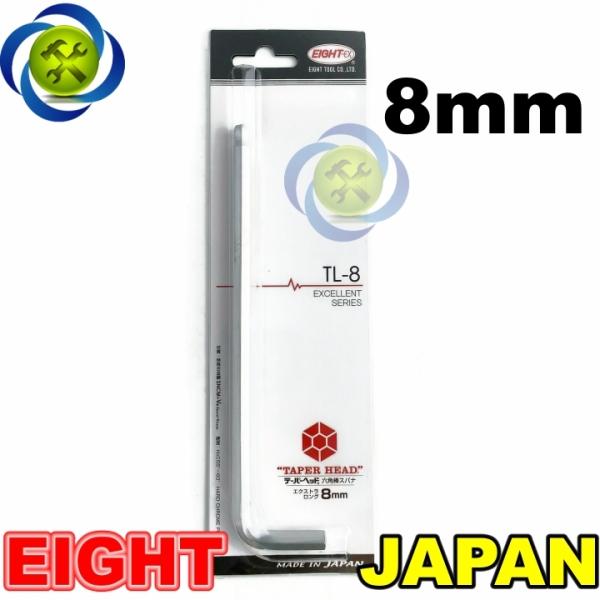 [HCM]Lục giác nhật chữ L 8mm EIGHT TL-8 made in JAPAN chiều dài 200mm