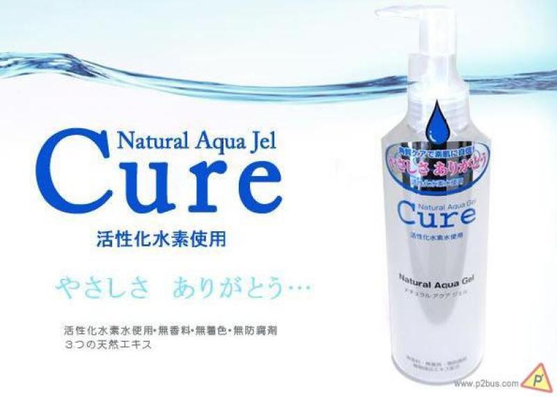 Gel tẩy tế bào chết Cure Natural Aqua 250g