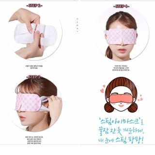 Mặt nạ mắt nóng làm giảm mệt mỏi giảm quầng thâm cho mắt làm ấm vùng mắt giúp mắt thư giãn giảm căng thẳng mệt mỏi, mặt nạ giảm quầng thâm mắt thumbnail
