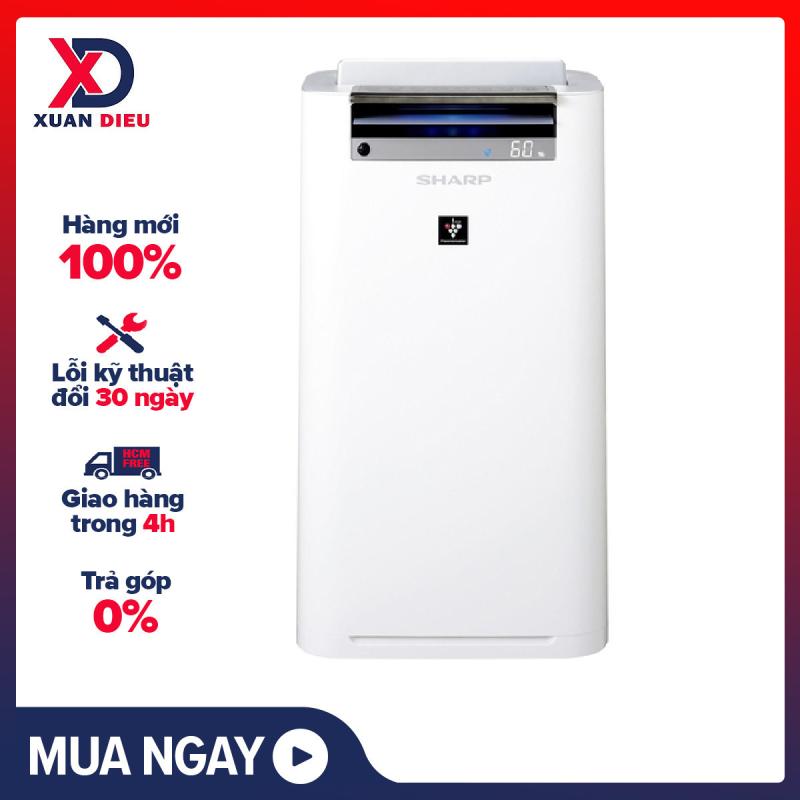 [Trả góp 0%]Máy lọc không khí Sharp KC-G50EV-W - Có đến 7 cảm biến vận hành tự động thông minh Bộ lọc tạo ẩm thông minh ngăn chặn nấm mốc phát triển Khả năng lọc vi khuẩn khử mùi hôi hiệu quả Bộ lọc HEPA lọc đến 99.97% hạt bụi n