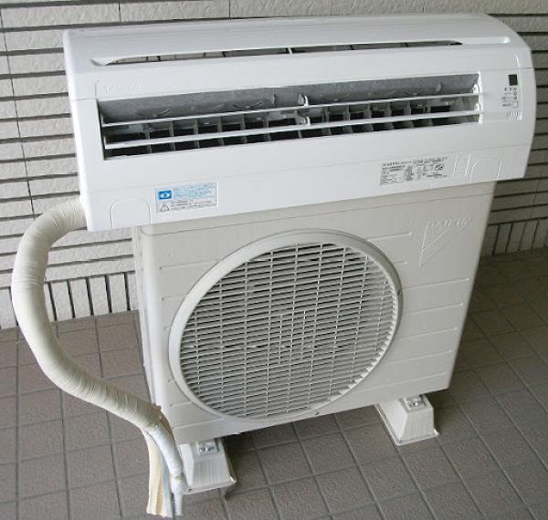 Máy Lạnh Tiết Kiệm Điện Giá 5.700.000