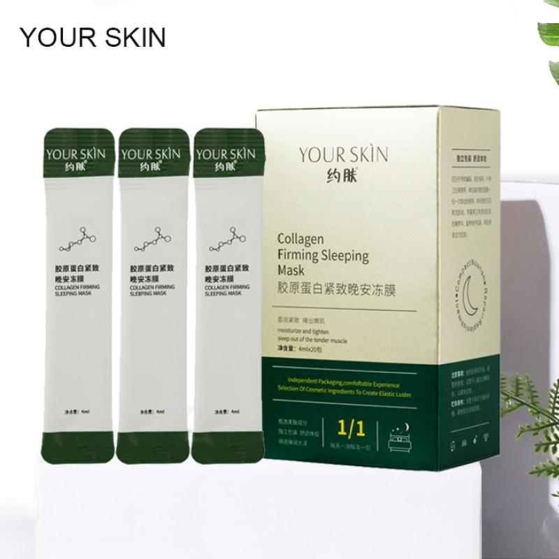 [HỘP 20 GÓI] Mặt nạ dưỡng da YOUR SKIN mặt nạ ngủ collagen dưỡng ẩm chống lão hóa làm sáng da mặt nạ ngủ cấp ẩm mặt nạ nội địa Trung mặt nạ ngủ dưỡng trắng IW-MN303 nhập khẩu