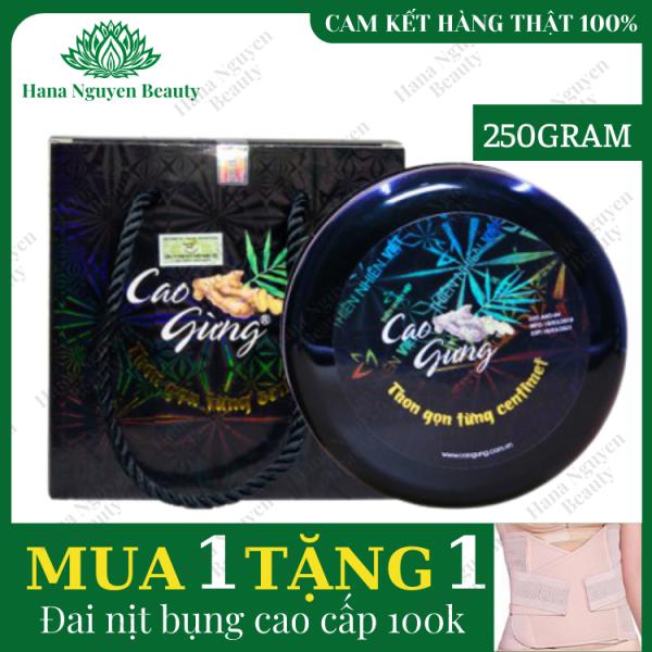 Cao Gừng Tan Mỡ Mẫu Mới 250 gram Thiên Nhiên Việt - MUA 1 TẶNG 1 ĐAI NỊT BỤNG CAO CẤP