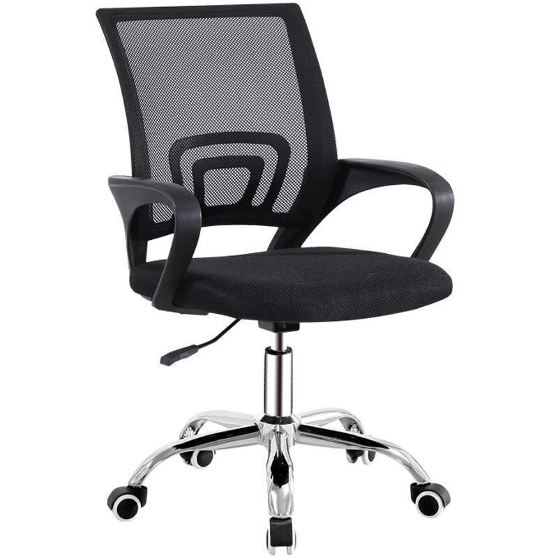 Ghế xoay văn phòng mẫu mới cao cấp giá rẻ