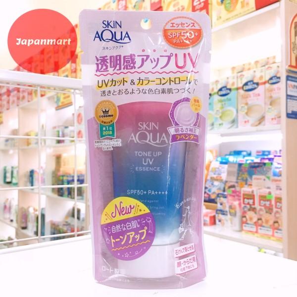 (Ảnh thật chính hãng) Kem Chống Nắng Skin Aqua 80g Nội Địa Nhật Bản cho da thường, nâng tông da sáng hồng, giúp che phủ tự nhiên nhập khẩu
