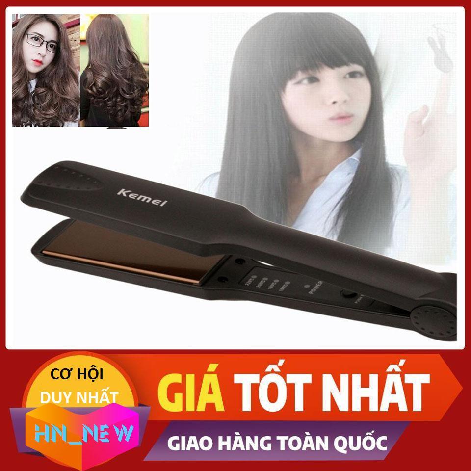 Máy ép tóc đa năng, máy làm thẳng tóc, máy duỗi tóc 4 mức điều chỉnh nhiệt,máy máy tạo kiểu tóc,máy ép tóc xoăn mini giá rẻ thương hiệu kemei cao cấp