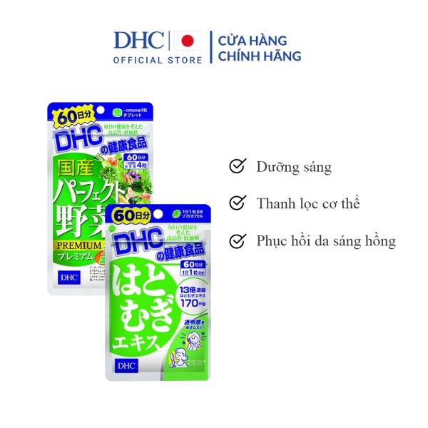 Combo Viên uống DHC Sáng hồng da 60 Ngày (Rau Củ & Adlay)