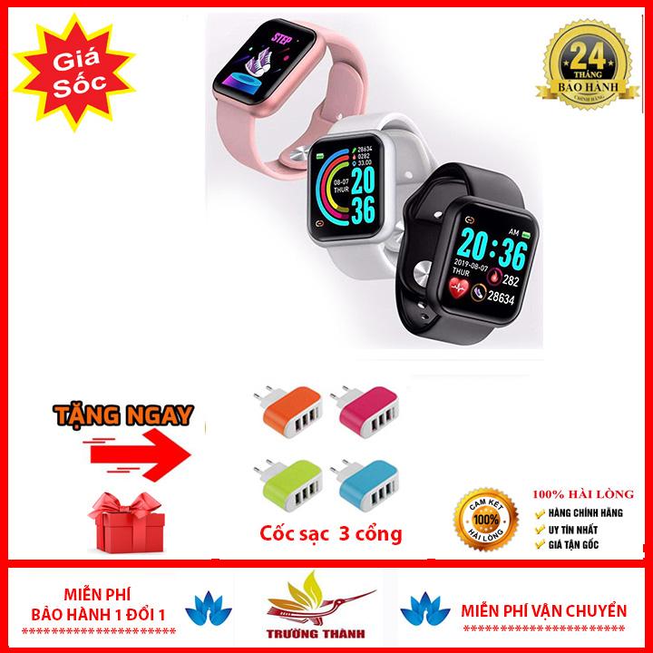 Đồng hồ thông minh y68 full hộp chính hãng Tặng kèm Cốc sạc - đo bước chân , nhịp tim sức khoẻ