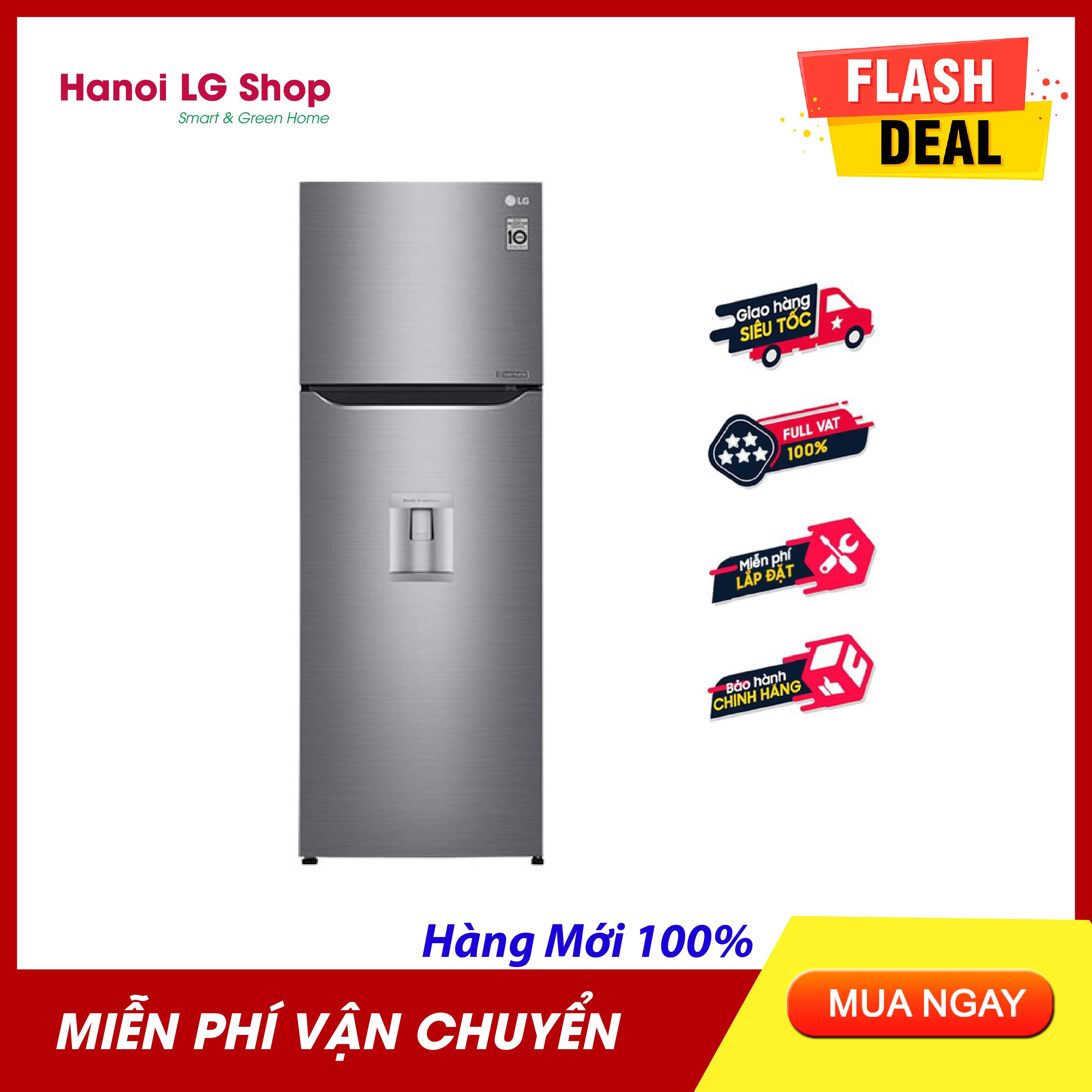 Voucher Khuyến Mãi [HÀNG CÓ SẴN] Tủ Lạnh LG Inverter 255 Lít GN-D255PS