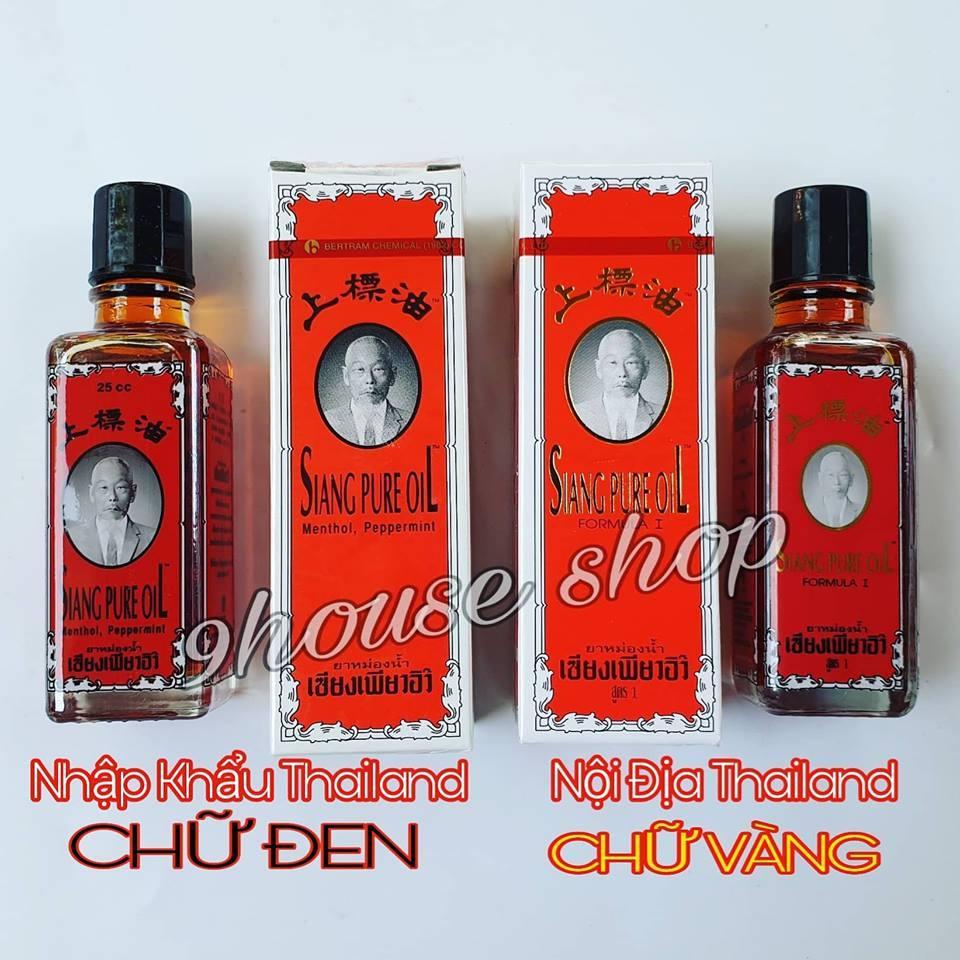 01 Dầu ĐỎ Ông Già Siang Pure Oil Thái Lan 25ml - Fomula I nhập khẩu