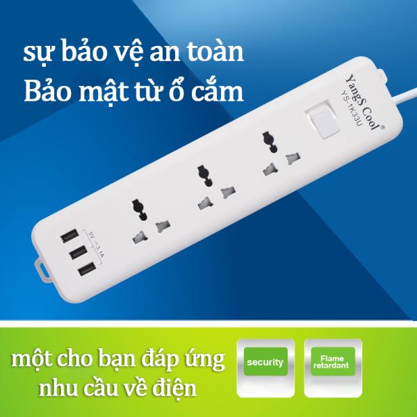 【like-】Ổ Cắm Điện Đa Năng, Thông Minh Allocacoc PowerCube Extended 3 Cổng Sạc USB Dây Cáp 2m