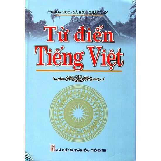 Mua Từ Điển Tiếng Việt (Bìa Cứng)