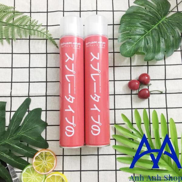 Gôm Xịt Tóc Shakayi Hair Spray - Nhật Bản giá rẻ