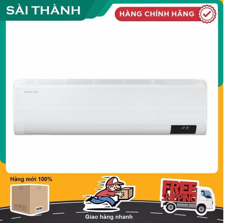 Máy lạnh Samsung Wind-Free Inverter 1 HP AR10TYGCDWKN/SV - Điện máy Sài Thành chính hãng