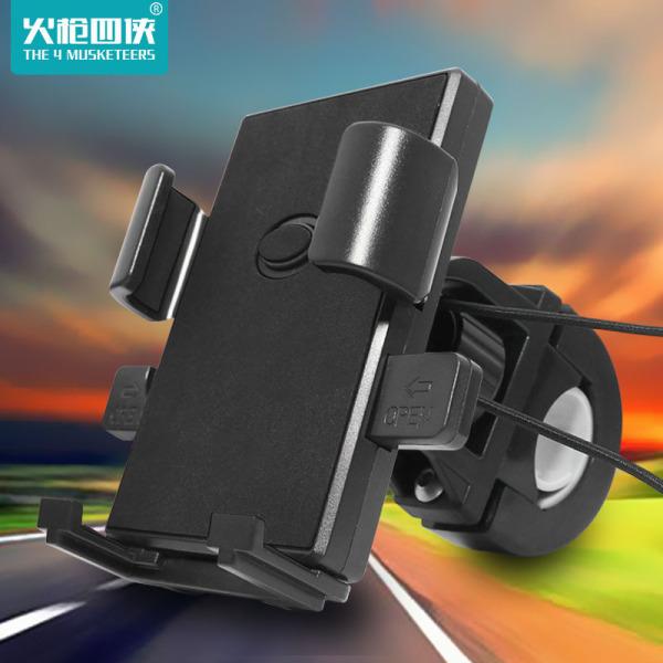 Bộ định vị xe máy, động cơ, dây chuyền, động cơ, pin, xe máy, máy, xe, xe, chạy kẹp siêu tốc GQT8
