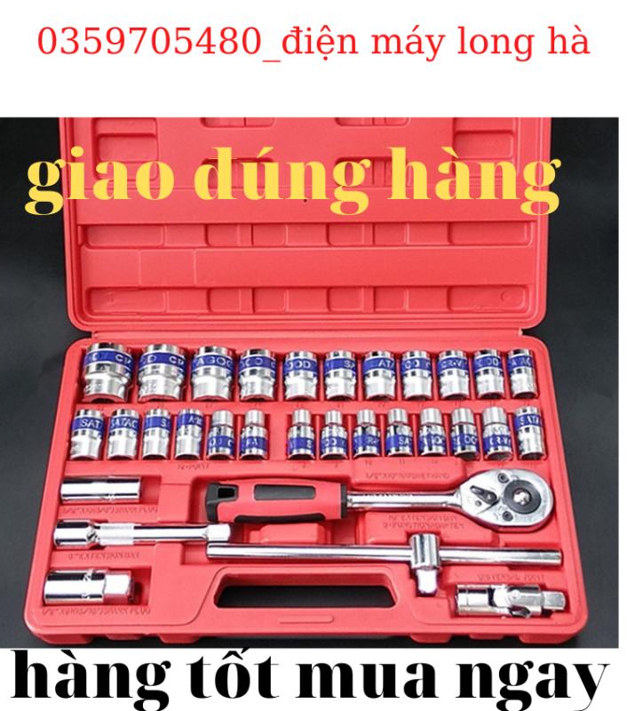 Bộ Khẩu Mở Siết Ốc Cỡ Lớn 32 Chi Tiết Bo Mo Oc - G10012