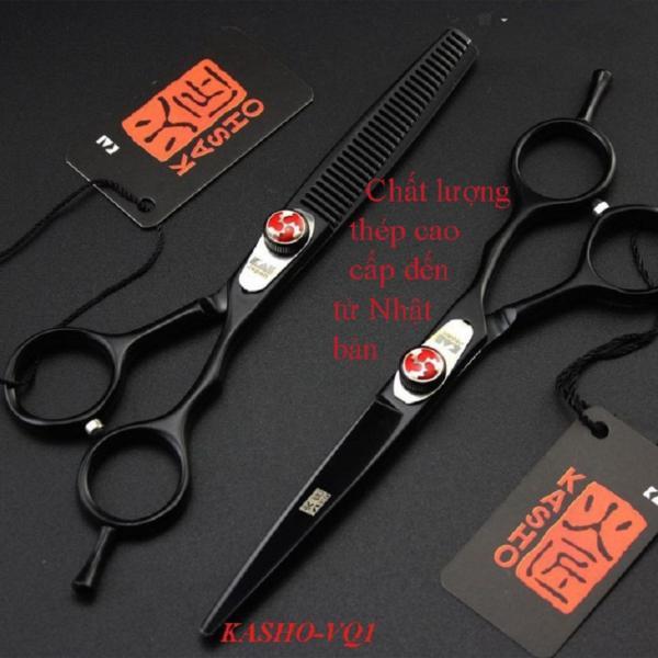 Kéo cắt tóc - Bộ Kéo Cắt Tỉa Tóc Cao Cấp Nhật Bản kèm bao kéo da cao cấp KASHO-VQ1 - gia dụng anz giá rẻ