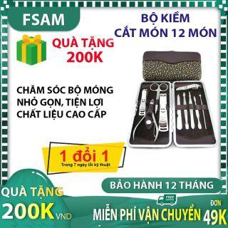 Bộ Kiềm Cắt Móng Tay 12 Món Tiện Lợi, Mua Cắt móng tay giá tốt tại FSAM thumbnail