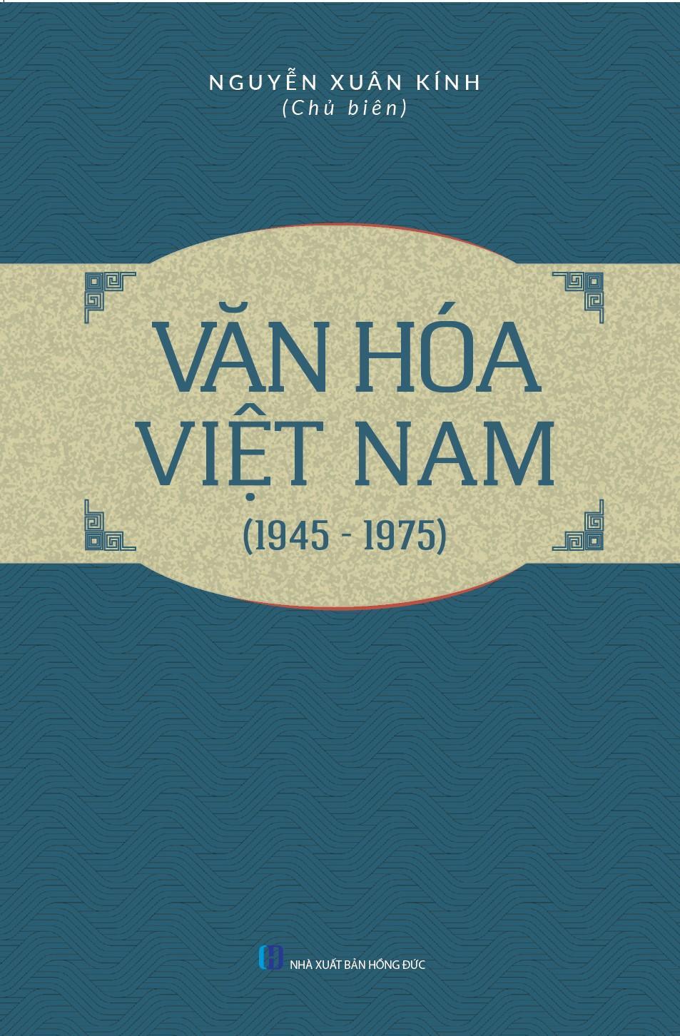 Mua Văn Hóa Việt Nam (1945-1975)