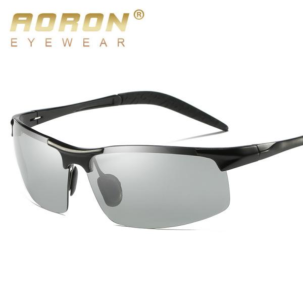 Mua Kính NAM, Kính đổi màu đi ngày và đêm cao cấp AORON8177 gọng Nhôm Magiê nhẹ, mắt kính polarized phân cực chống UV chuẩn 400