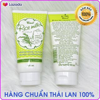 [Bộ 2] Sữa Rửa Mặt Gạo Thái Lan Civic Rice Milk sạch nhờn, ngừa mụn, an toàn cho da (180ml x2) [HÀNG CHUẨN 100%] thumbnail