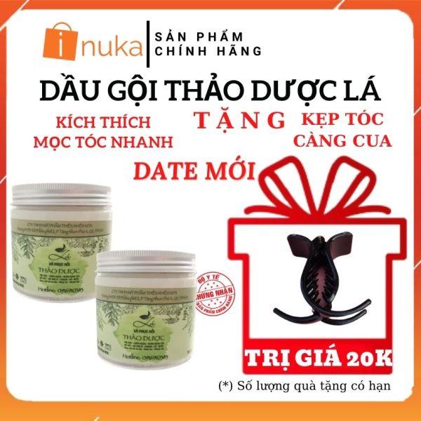 [Mọc Tóc Nhanh] Dầu xả ngăn ngừa rụng tóc thảo dược Inuka, thay dầu xả bưởi và dầu dưỡng tóc khác (200ml) Inuka.Store