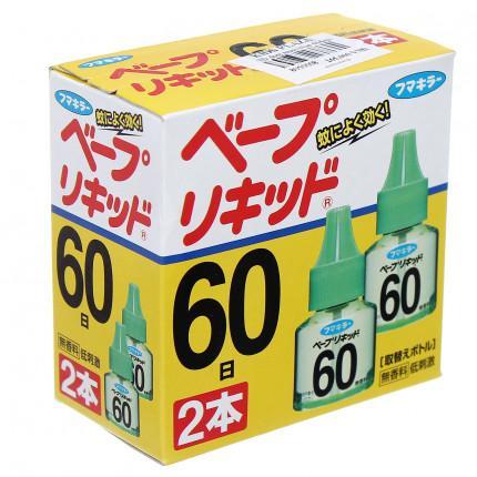Set 2 lọ tinh dầu đuổi muỗi thay thế Nhật Bản - Nội Địa Nhật Bản