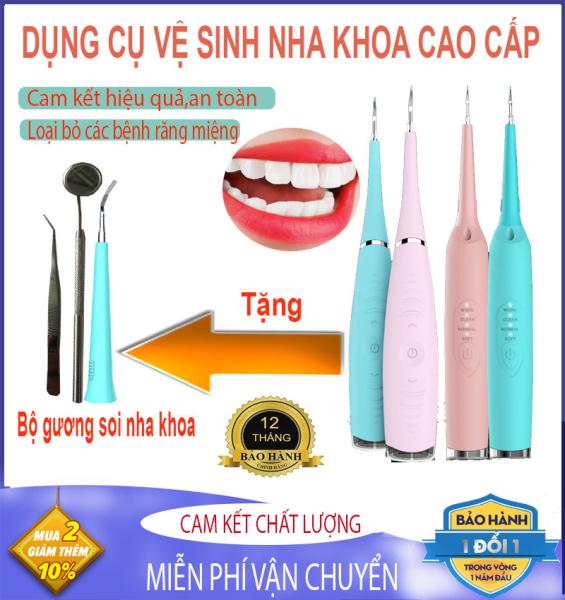 Bộ dụng cụ chăm sóc răng miệng(TẶNG KÈM BỘ GƯƠNG SOI NHA KHOA), Sản phẩm chăm sóc răng miệng - DỤNG CỤ VỆ SINH RĂNG ĐIỆN RUNG NHA KHOA - Sản phẩm đem lại cho bạn hàm răng chắc khỏe,BH 1 NĂM