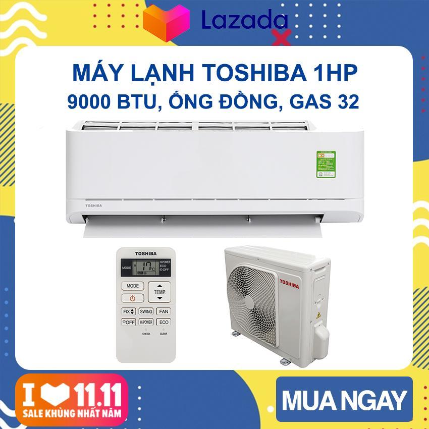Bảng giá Máy lạnh Toshiba 1 HP RAS-H10U2KSG-V (Trắng) Phạm vi làm lạnh dưới 15m2, Công suất tiêu thụ 0.79kW/h