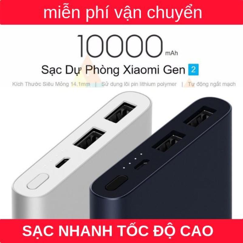 Giá [TẶNG NGAY 01 TAI NGHE BLUETOOTH SIÊU TIỆN ÍCH] Pin Sạc Dự Phòng Xiaomi 2 Cổng Sạc Dung Lượng 10000mAh ( Mới Nhất 2019)