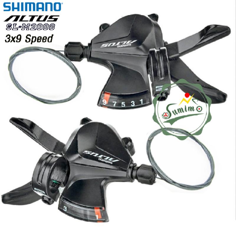Mua Tay đề xe đạp - Tay bấm xã Shimano Altus SL-M2000 3x9 Speed - Chính hãng