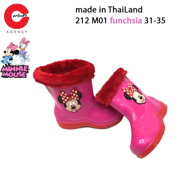 Giá bán [Top Sale] Ủng màu hồng cho bé gái dễ thương thời trang chính hãng thương hiệu Cartoon Agency Thái Lan