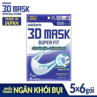 Bộ 6 gói khẩu trang Unicharm 3D Mask Super Fit ngăn khói bụi 5 cái gói thumbnail
