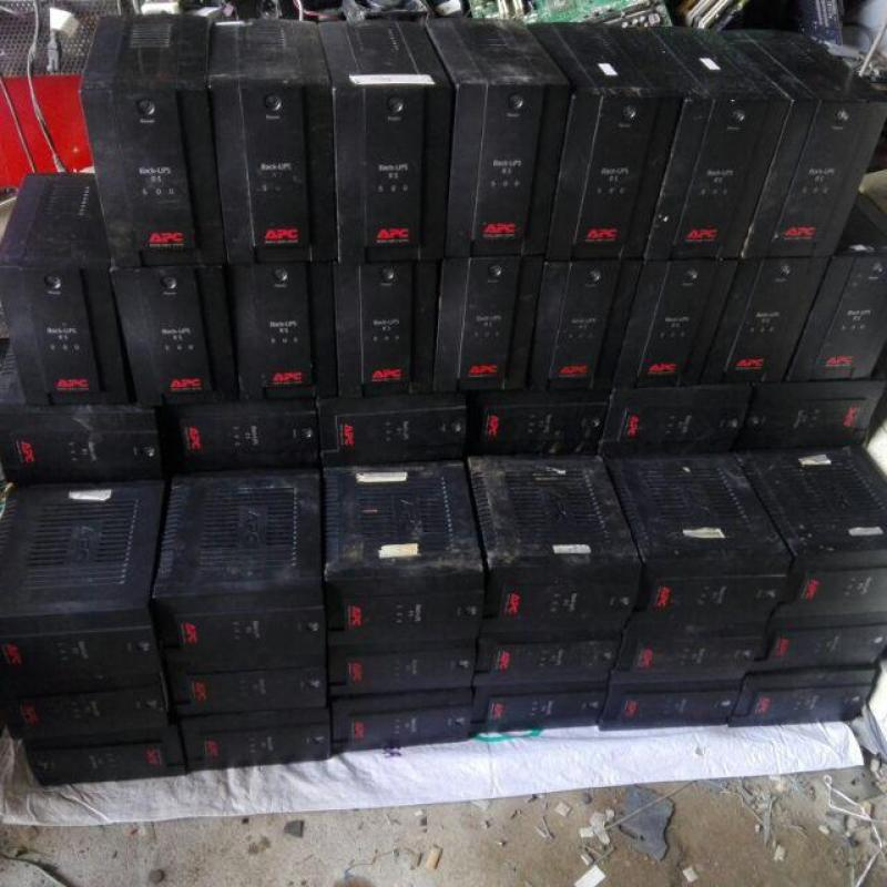 Bảng giá Bộ lưu điện UPS APC RS 500 Phong Vũ