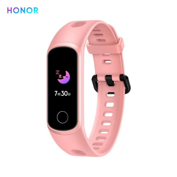 Giá HONOR Band 5i 0.96-Inches TFT Colour Screen 6-Days Usage Time 5ATM Waterproof BT4.2 Smart Bracelet 9 Sports Mode Fitness Activity Tracker Heart Rate Sleep Monitor Remote Shutter Alarm Weather Timer Smartwatch for Android / iOS