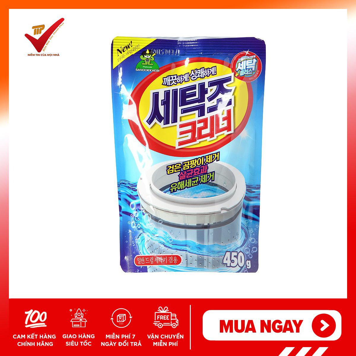 Gói bột tẩy vệ sinh lồng máy giặt 450g( hạn dùng 3 năm)