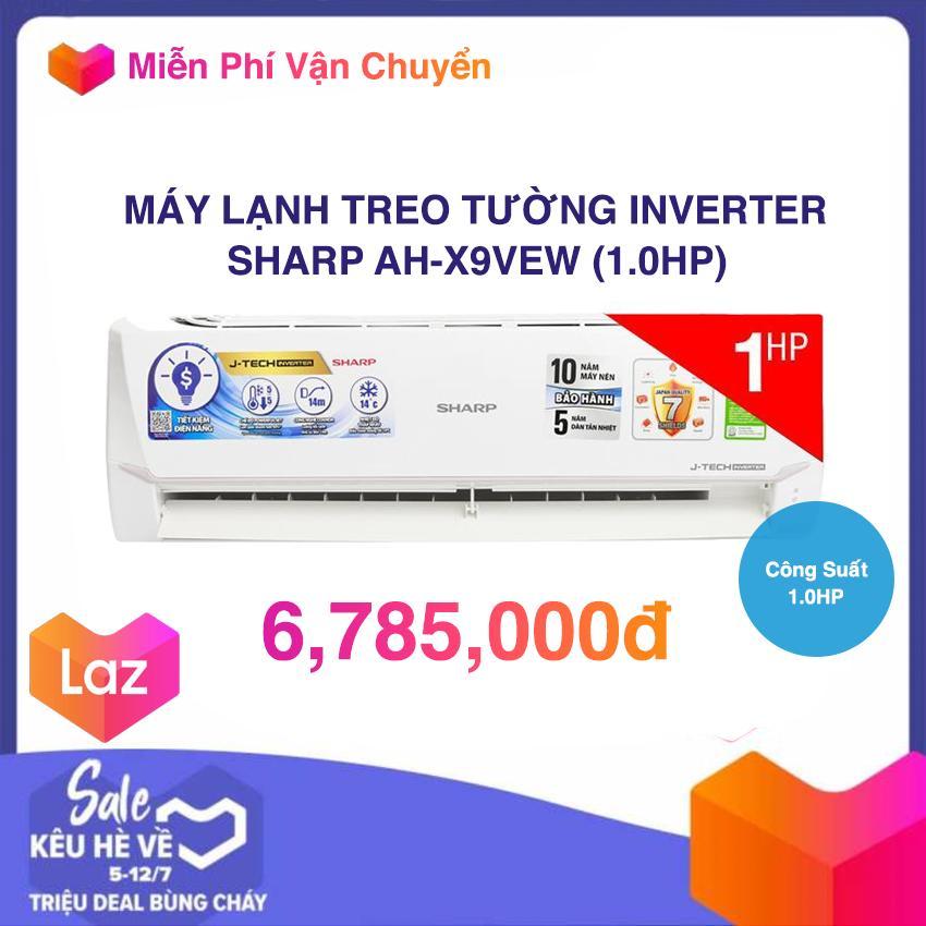 Máy Lạnh Inverter Sharp AH-X12VEW (1.5HP) - Trắng (NEW)