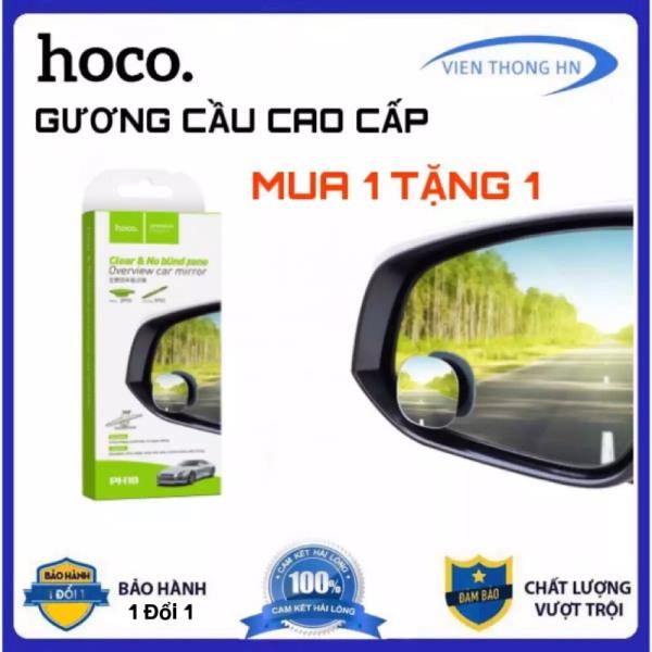 Hoco ph10 Bộ 2 gương cầu lồi chiếu hậu xóa điểm mù xe hơi xoay 360 độ - gương cầu mini oto - gương cầu nhỏ dính ô tô