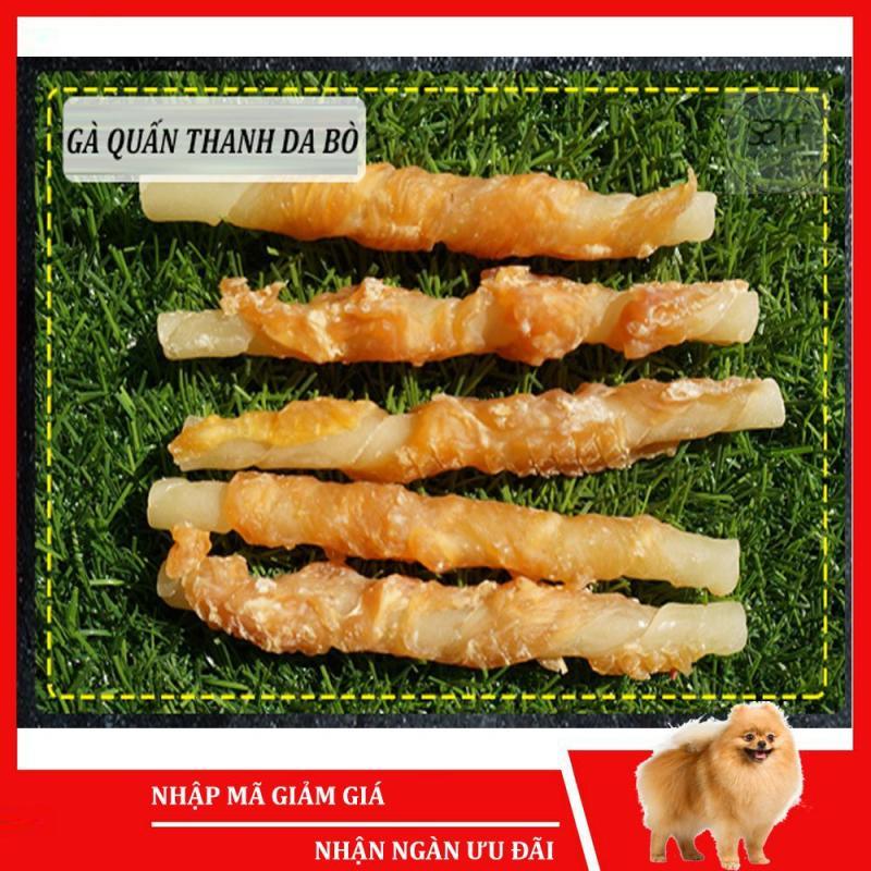 Bánh thưởng cho chó Sumiho (Thịt gà bọc da bò) (100gr/túi) Đồ ăn cho chó mèo thú cưng