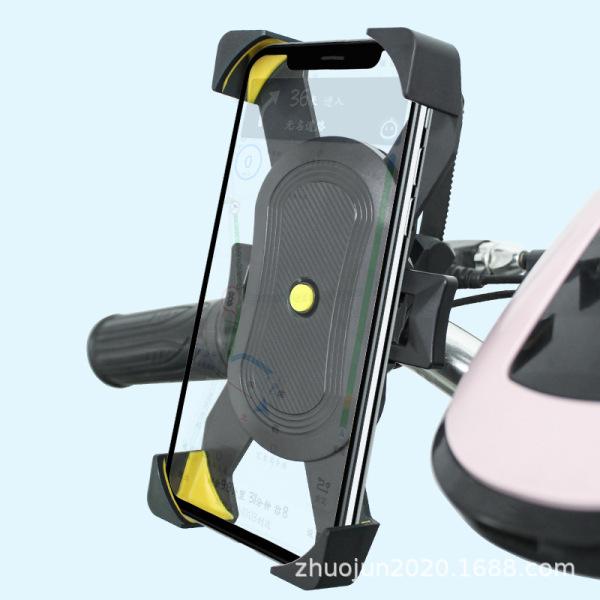 Dây điện thoại điện thoại di động xe điện tử, chống chống chống va chạm, chống đẩy xe máy, với giá đạp