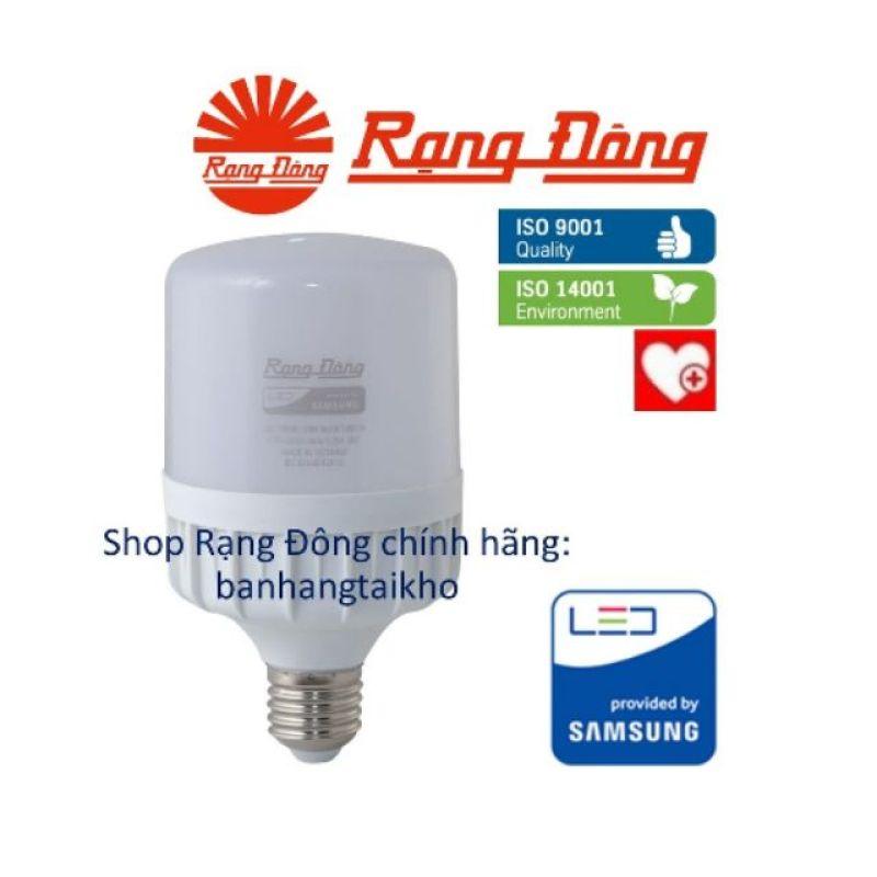 Bóng Đèn Led Trụ 20W Rạng Đông - Samsung Chipled