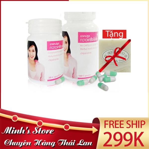 Viên Uống Nở Ngực Và Bổ Sung Nội Tiết Tố Yanhee 30 Viên