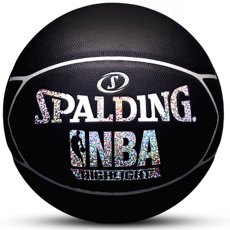 Chính Hãng Spalding Bóng Rổ PU Ngoài Trời Sinh Viên Chống Mài Mòn Thi Đấu Số 7 NBA Sân Xi Măng Thấm Mồ Hôi Bóng Rổ 76-023Y