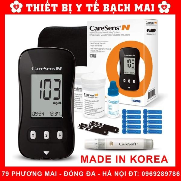 Máy Đo Đường Huyết CareSens N [ Hàn Quốc] - HỘP 25 QUE THỬ bán chạy