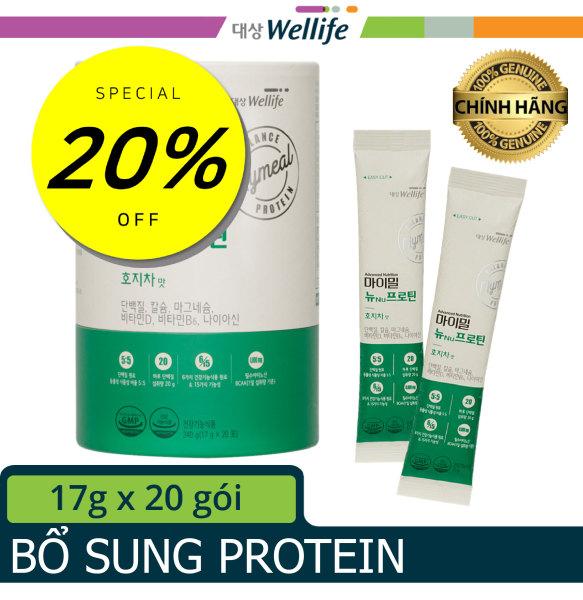 [Bổ sung protein dạng bột vị Hojicha] Daesang Wellife/ My Meal NU Protein Hojicha