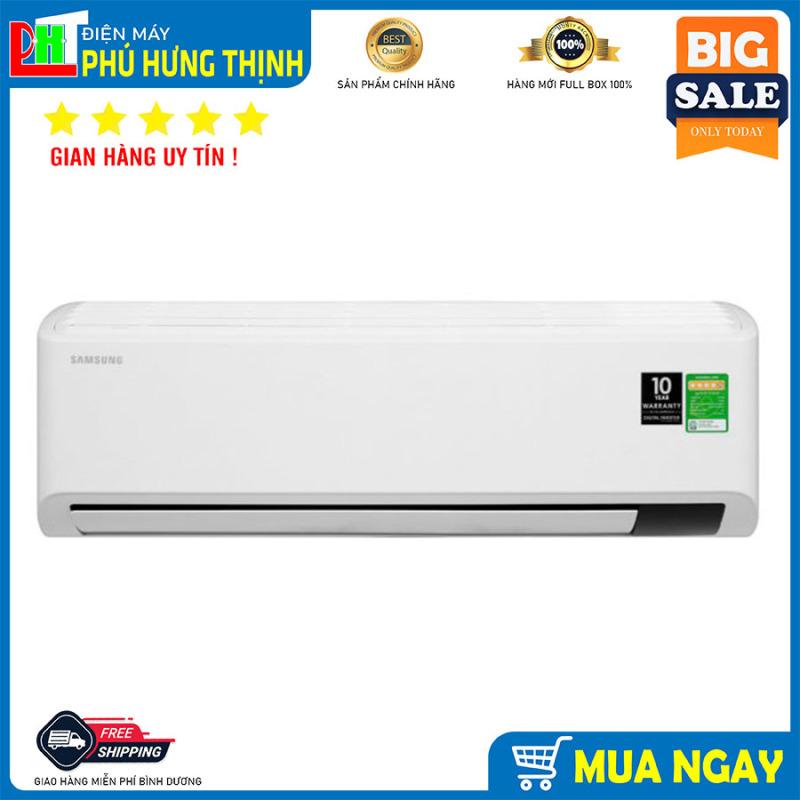 Máy lạnh Samsung Inverter 2 HP AR18TYHYCWKNSV chính hãng