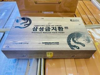 Bổ não Chống đột quỵ Hàn Quốc An Cung Ngưu Hoàng Hoàn SAMSUNG hộp gỗ 60 viên 3.75g (GUM JEE HWAN) thumbnail