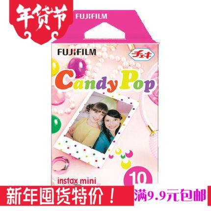 Sale Polaroid Máy Ảnh Giấy In Ảnh Cuộn Phim Polaroid Polaroid Phim Polaroid Giấy In Ảnh Mini 25