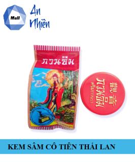 Kem Sâm Cô Tiên Thái Lan Dưỡng Trắng Da - Mẫu mới thumbnail