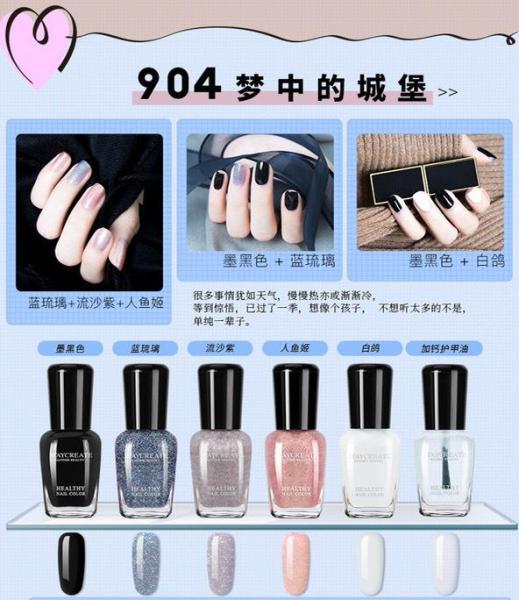 1 Bộ sơn móng tay (nail) 6 lọ cao cấp